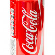Stock Photo: 200ml Coca-ColBottle Can