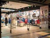 Adidas Store — Stock Photo