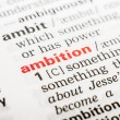 Ambition Word Definition In Dictionary — Stock Photo #40903291