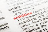 Амбиции определение слова в словаре — Стоковое фото