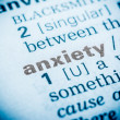 Anxiety Word Definition In Dictionary — 图库照片 #40944335