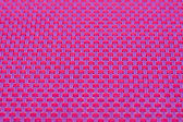 Purple And Pink Raffia Texture — Stock Photo