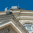 Romanian Athenaeum Roof Detail — Stock Photo #43256931