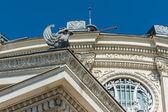 Romanian Athenaeum Roof Detail — Stock Photo
