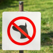 No Dogs Allowed On The Grass Area — Stock Photo #43261061