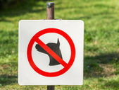 No Dogs Allowed On The Grass Area — 图库照片