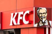 Kentucky Fried Chicken Restaurant Sign — Stock Photo