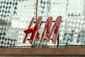 H&M Store Sign — Stock Photo