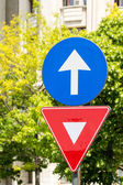 Yield And One Way — Stock Photo