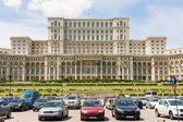 Palace of Parliament — Stock Photo
