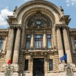 CEC Bank In Bucharest — Stock Photo #48446911