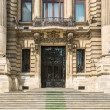 CEC Bank In Bucharest — Stock Photo #48446945