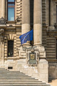 CEC Bank In Bucharest — Stock Photo