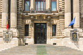 CEC Bank In Bucharest — Stock Photo