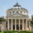 The Romanian Athenaeum — Stock Photo #48596679