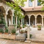 Stavropoleos Monastery Courtyard — Stock Photo