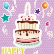Birthday Celebration — Stock Vector #35226405