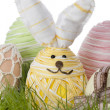 Royalty-Free Stock Photo: Adorable Easter Bunny Egg