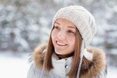 Cheerful Woman — Stock Photo
