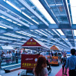Stock Photo: Guangzhou Canton fair