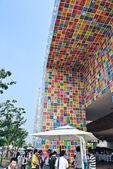 Korean Pavilion EXPO Shanghai 2010 — Stock Photo