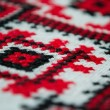 Cross stitch ukrainian embroidery pattern Ukrainian ethnic ornament — Stock Photo