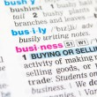 Word business from the dictionary — Stock Photo