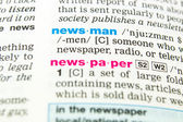Newspaper word in dictionary — Stock Photo