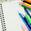 Stock Photo: Stationery. Supplies for school.
