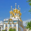 Orthodox russian Church in Pushkin — Stock Photo