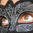 Photo of a young woman wearing mask — Stock Photo #43938261
