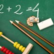 Simple mathematics — Stock Photo