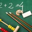 Simple mathematics — Stock Photo #28437581