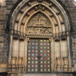 Prague, Vysehrad, decorated the door of the cathedral - Stock Photo