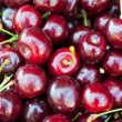 Cherries — Stock Photo #25907601
