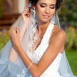 Young Happy Bride — Stock Photo