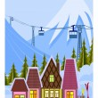 Small ski resort  — Stock Vector