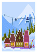 Small ski resort — Stock vektor