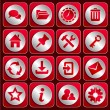 Icon set 1 — Stock Vector