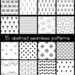 Black And White Simple Patterns — Stock Vector #45862629