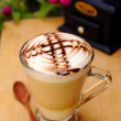 Latte — Stock Photo
