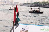 National flag on a boat in Dubai — 图库照片