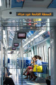 Inside Metro train in Dubai — Stok fotoğraf