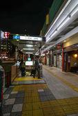 Metro entrance in Tokyo — Stock fotografie