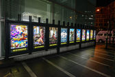 Cinema posters in Tokyo — Stock Photo