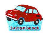 Magnet souvenir of Ukraine — Stock Photo