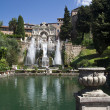Tivoli Gardens Villa d'Este - Stock Photo