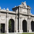 Puerta de Alcala. Madrid, Spain — Stock Photo