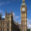 Big Ben and Houses of Parliament — Stock Photo #37318633