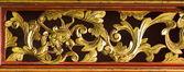 Decoration detail — Stock Photo